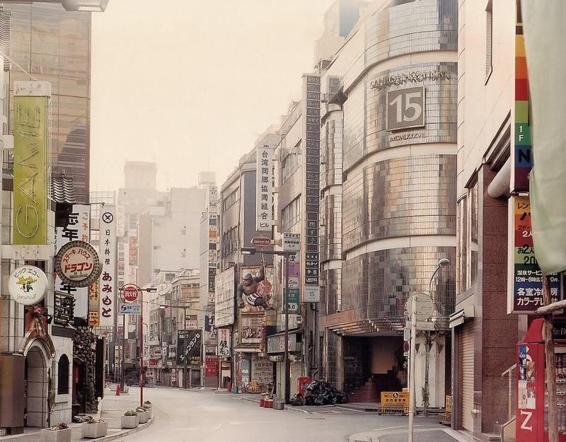 Tokyo Nobody by Masataka Nakano