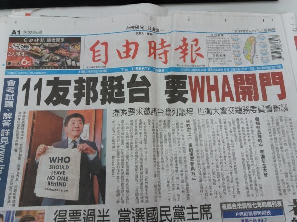 Taiwan WHA 1