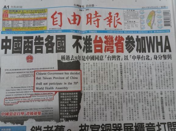 Taiwan WHA 2