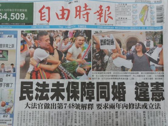 Taiwan ZYSB Gay Marriage
